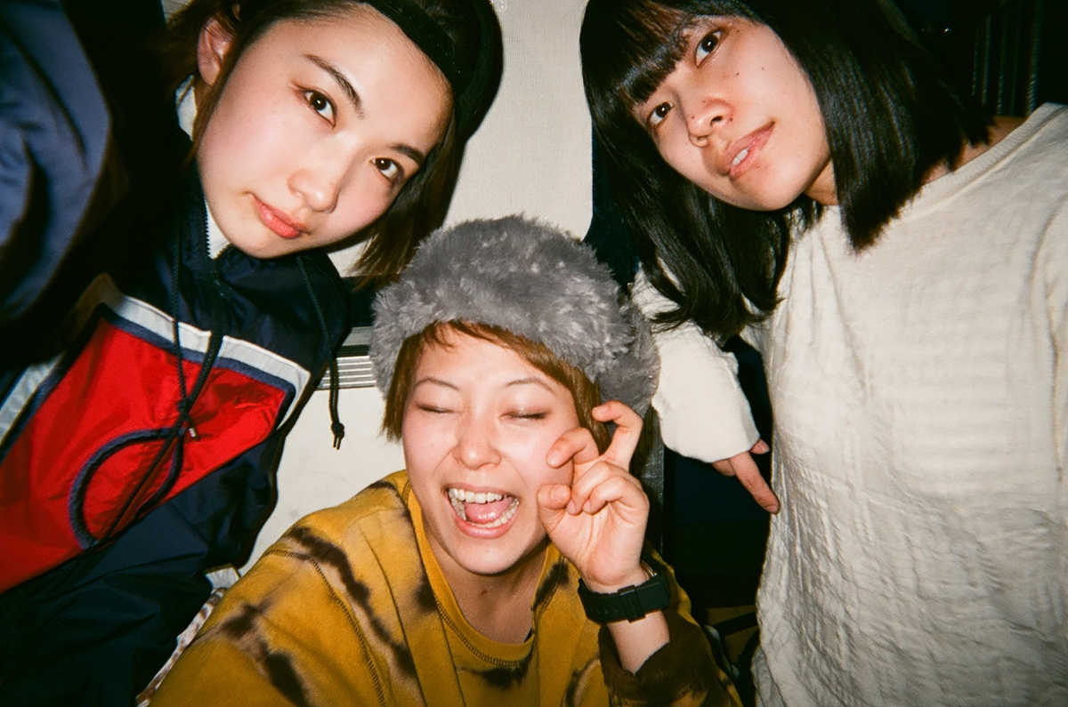 Album Review: Tricot - 3