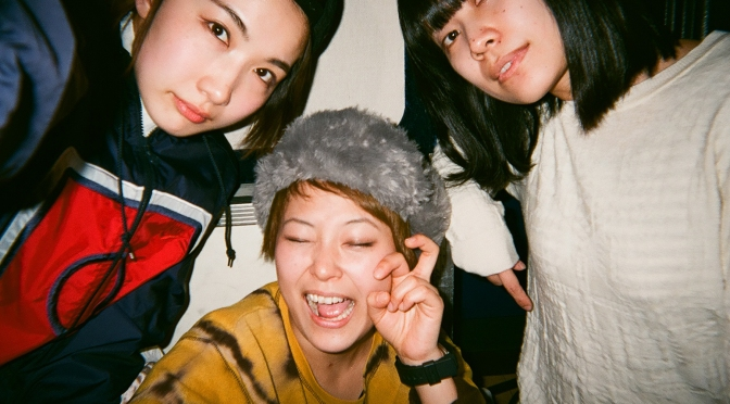 Album Review: Tricot – 3